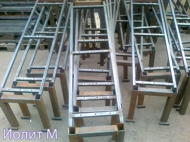 Заварка трещин в металлоконструкциях