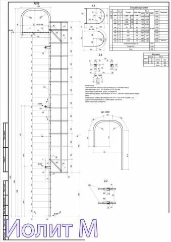 Схема стальных лестничных