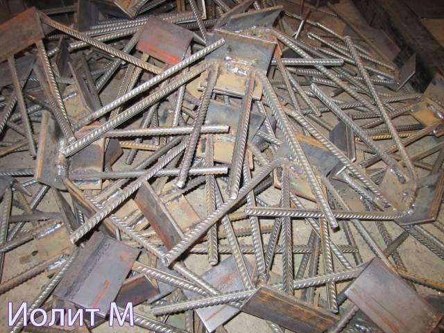 Резка металла. Защита закладных деталей